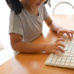 小学生で不登校を経験した家庭のパソコン事情